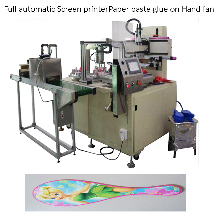 Paper paste Full automatic Screen printer