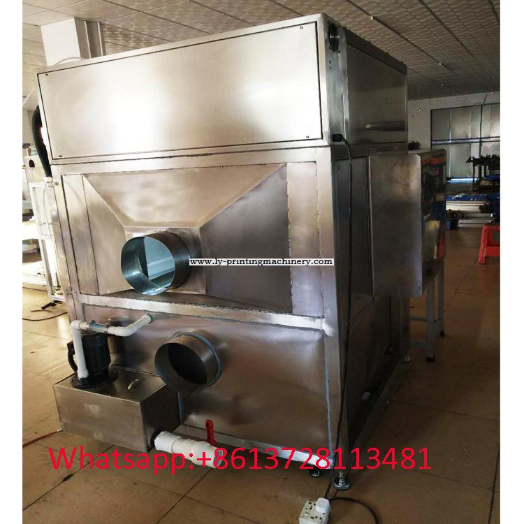 Auotmatic reciprocating spray painting machine